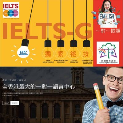 Ielts-G-headingsquare3